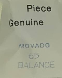 Movado Calibre 65   #721 Balance - Image 1