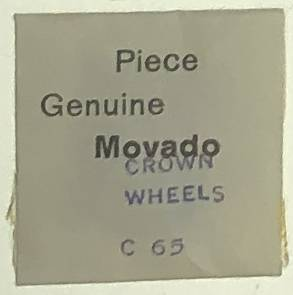 Movado Calibre 65   #250 Hour Wheel  (.90mm H) - Image 1
