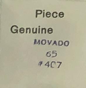 Movado Calibre 65   #407 Clutch Wheel - Image 1