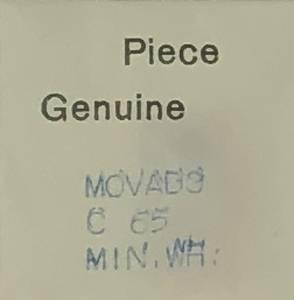 Movado Calibre 65   #260 Minute Wheel - Image 1