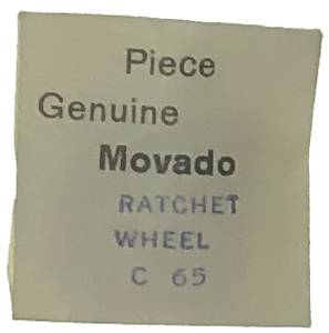 Movado Calibre 65   #415 Ratchet Wheel - Image 1