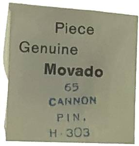 Movado Calibre 65   #240 Cannon Pinion (3.0mm H) - Image 1