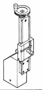 SHER-41 - Vertical Milling Column (#3050) - Image 1