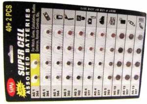 Watch Battery 42-Piece Assortment - Image 1