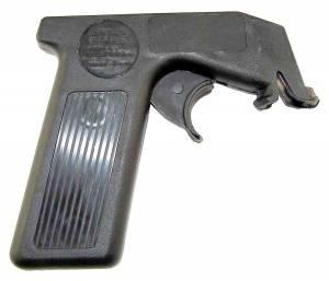 Spray Can Gun - Image 1