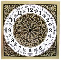 "VO-12 - 7-7/8"" Square Arabic Fancy Metal Dial"