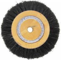 "New Parts - 4"" x 4 Row Nylon Bristle Brush on Wood Hub"