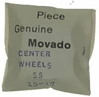 Watch & Jewelry Parts & Tools - Movado Calibre 15-17 #201 Center Wheel
