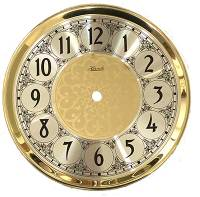 "Clock Repair & Replacement Parts - Hermle 7-1/16"" Fancy Arabic Dial & Bezel Combination"