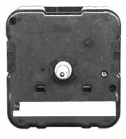 Quartz Movements, Hardware and Tools - Quartz Movements without Pendulums - VO-21 - Extra Short Shaft Mini Quartz Seiko Movement