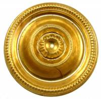 "Case Parts - Decorative Appliques - Brass Paterae Style H 2"" Diameter"