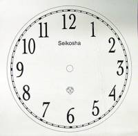 "Paper Dials - Paper Dials - With trademarks - Seikosha Peel-And-Stick 5"" Arabic Dial"
